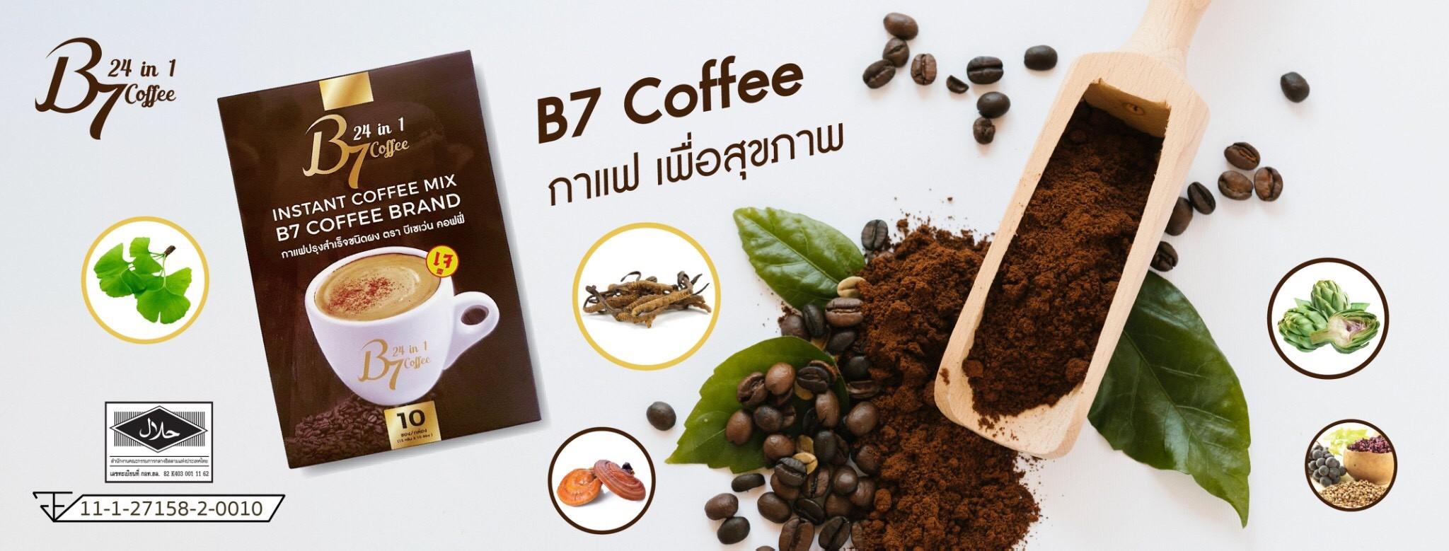กาแฟ เพื่อสุขภาพ